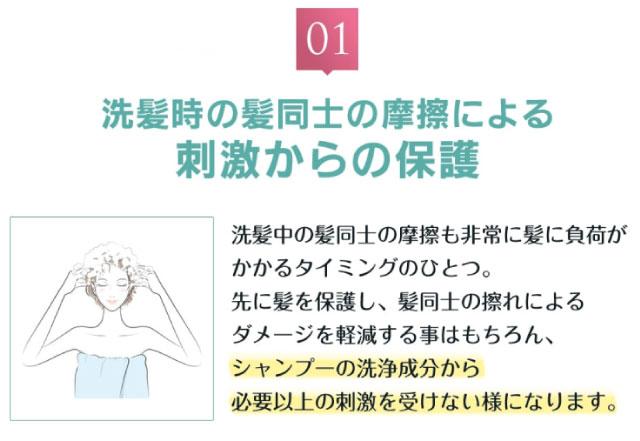 Gokubi-Pro効果1